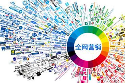 企业网站应该用什么色调?