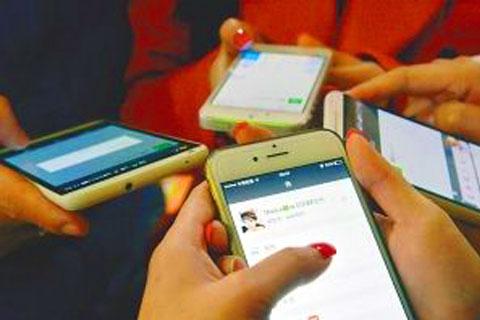 为什么你应该关掉微信朋友圈