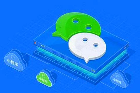 """微信小程序2.0即将上线:新增""""附近门店""""功能"""