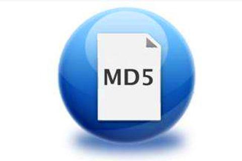 md5是什么意思(MD5文件算法是什么)