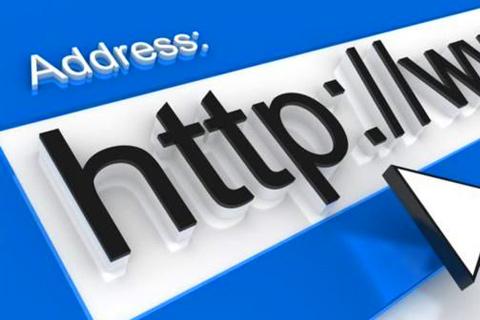 域名实名认证将强制执行