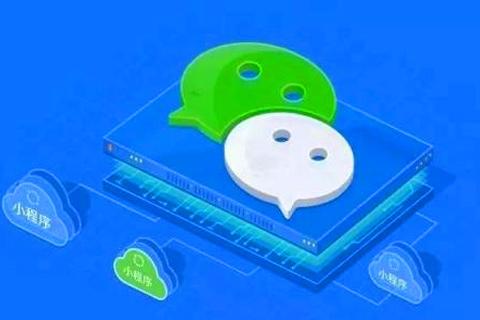 微信公众号注册微信小程序和开发的流程!