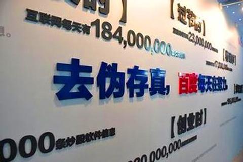 王思聪怼百度:不是互联网公司,是拍马屁公司