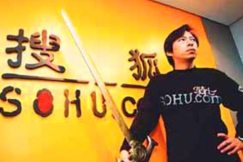 搜狐前三个月净亏6900万美元 张朝阳:是我的原因