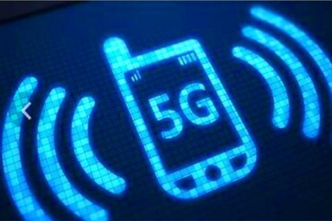 5G时代,什么将会消失?