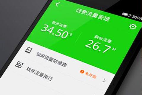 """360手机卫士携新一代伪基站追踪系统亮相""""网络"""