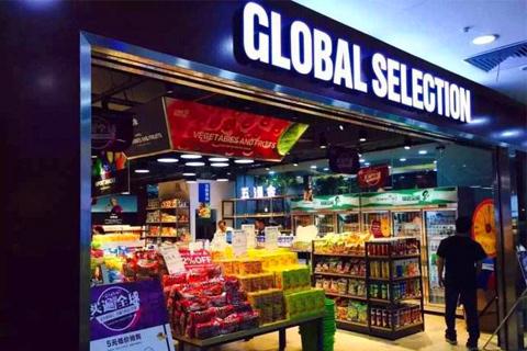 又一家跨境体验店诞生 放言今年要开100个店!