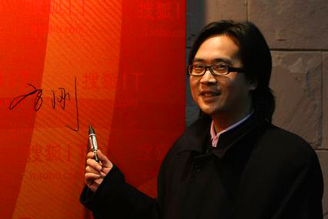 27岁成搜狐副总裁,搞定马云、马化腾,35岁公司