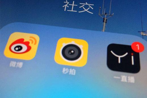 王通SEO博客:商业直播第一平台乐直播
