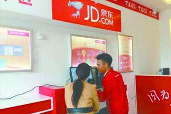 京东将在农村开50万家超市,河北辛