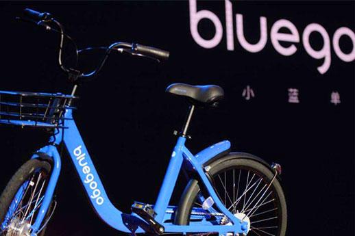 托管小蓝单车 留给滴滴的想象空间
