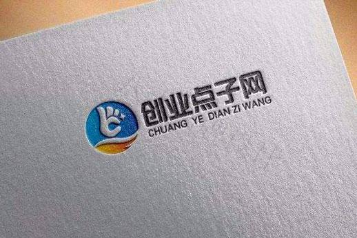 2017马云教你没钱如何创业(一无所