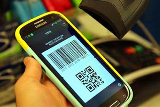 付款码盗刷是否可行,微信官方的