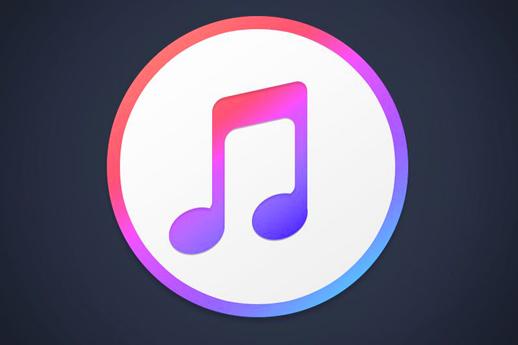 iTunes将被关闭,苹果淘汰自家音乐