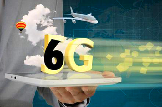 中国着手研究6G,还在用4G的拖后腿了