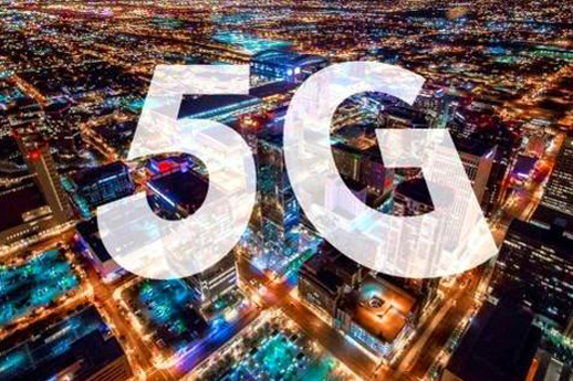 5G争夺白热化 相关概念股有望迎利