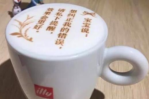 """""""疯狂""""答案茶"""