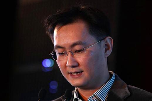 史上最短,马化腾90天让位华人首富