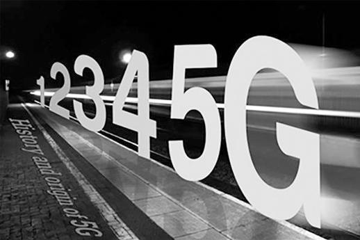 高通公司计划在2018年推出首款5G智