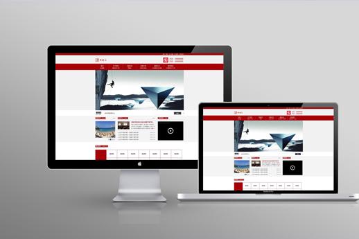 网站修改为mip快速提高网站排名及移动流量的方
