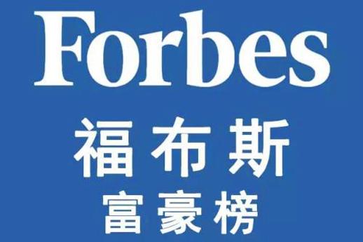 全世界最有钱的33个人:前10没有中国人,王健林跌出榜单!