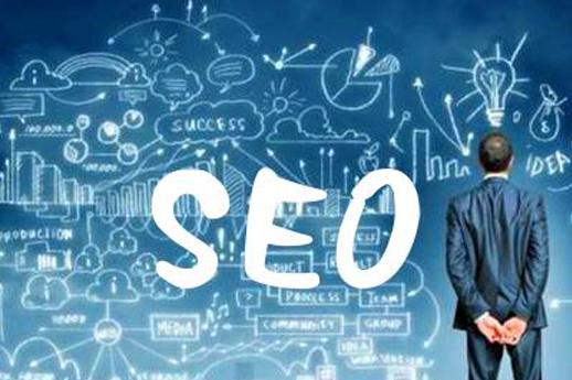 网站设计架构与SEO的关系