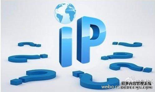 手游IP乱战或将终结 IP矩阵时代即将到来