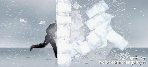 人民邮电报:网络游戏产业进入破冰关键期
