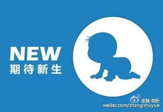 传辣妈帮已获巨额C轮融资,2015年母婴行业会更热