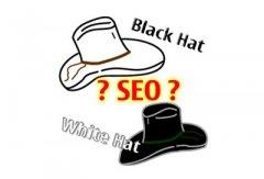 关于黑帽SEO和白帽SEO