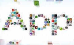 app推广方案大全(包含:联盟、平台、渠道推广