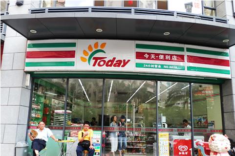 today便利店获五千万元风投
