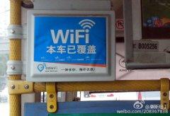 谁来破解公交WiFi的尴尬困局?