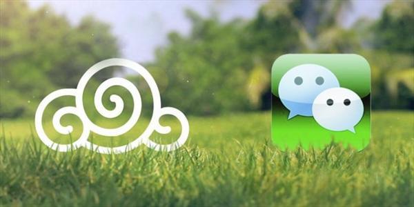 如何用一款软件给微信公众号涨上万粉丝?