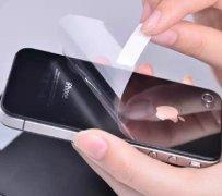 你还在给手机贴膜吗?看完会让你大吃一惊!