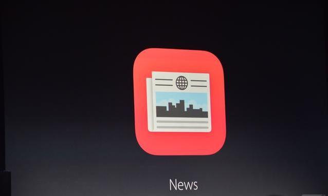 不只是新闻,苹果News有三大野心