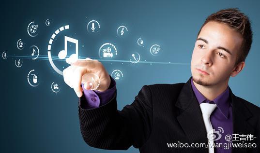 音乐人走上创业之路 音乐产业进入转型时代