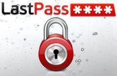 LastPass在线密码管理器被黑客攻破