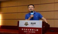 刘芹谈投资人做选择的三个关键问题