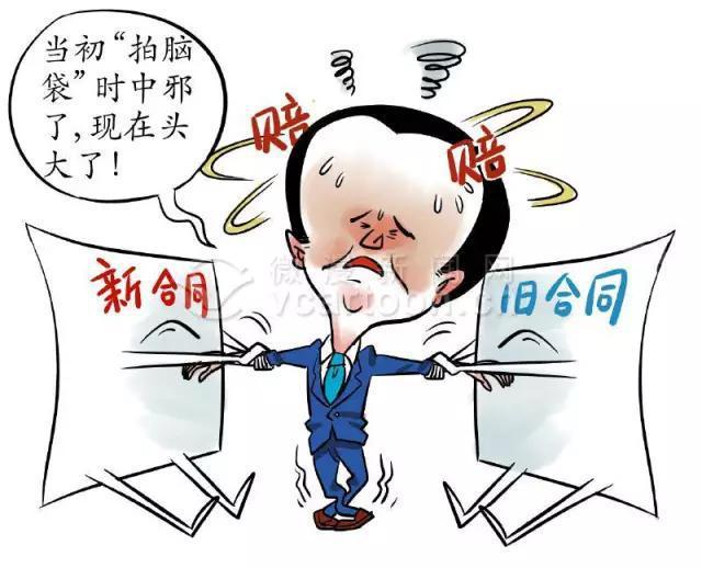 """江青:大数据治疗领导者""""拍脑袋决策""""流行病"""