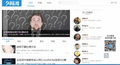 久闻网自媒体平台注册方法