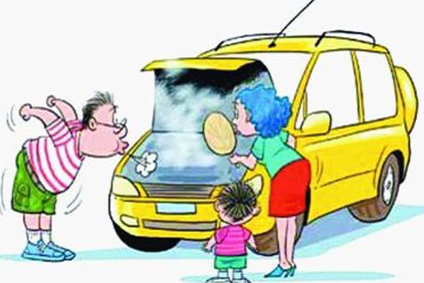 高温天气安全用车 保障自身安全
