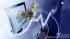 互联网金融指导意见出台,第一阵营加速混业布