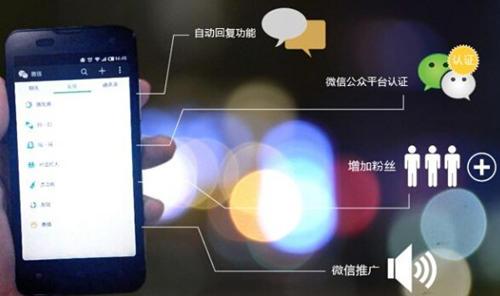 干货:微信内容营销基础步骤,新手必读
