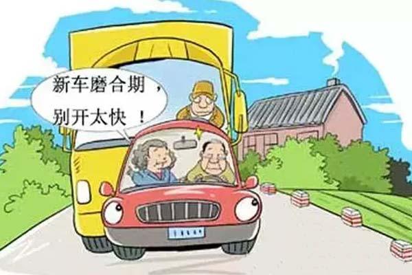 开车要命的8种方式,别等出事了才改!