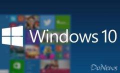 微软已经确认了Windows10源代码泄露