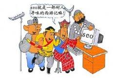 品牌对SEO排名的影响有多大