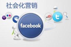 自媒体新人分享社会化媒体营销渠道是什么?