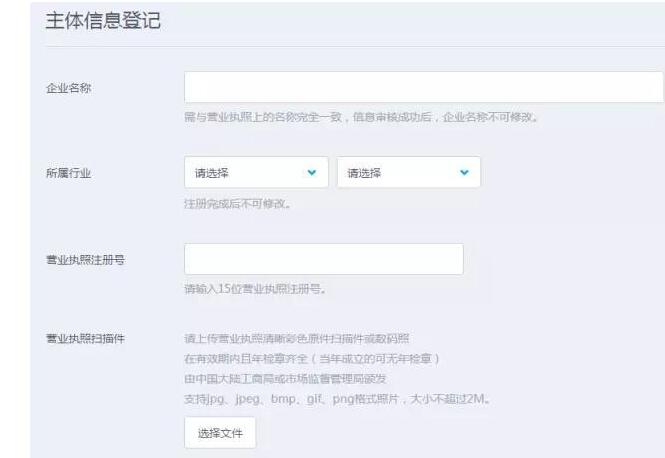 QQ公众平台帐号从注册到推广赚钱的流程