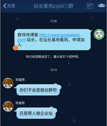 在QQ群发广告百分百不被踢的方法